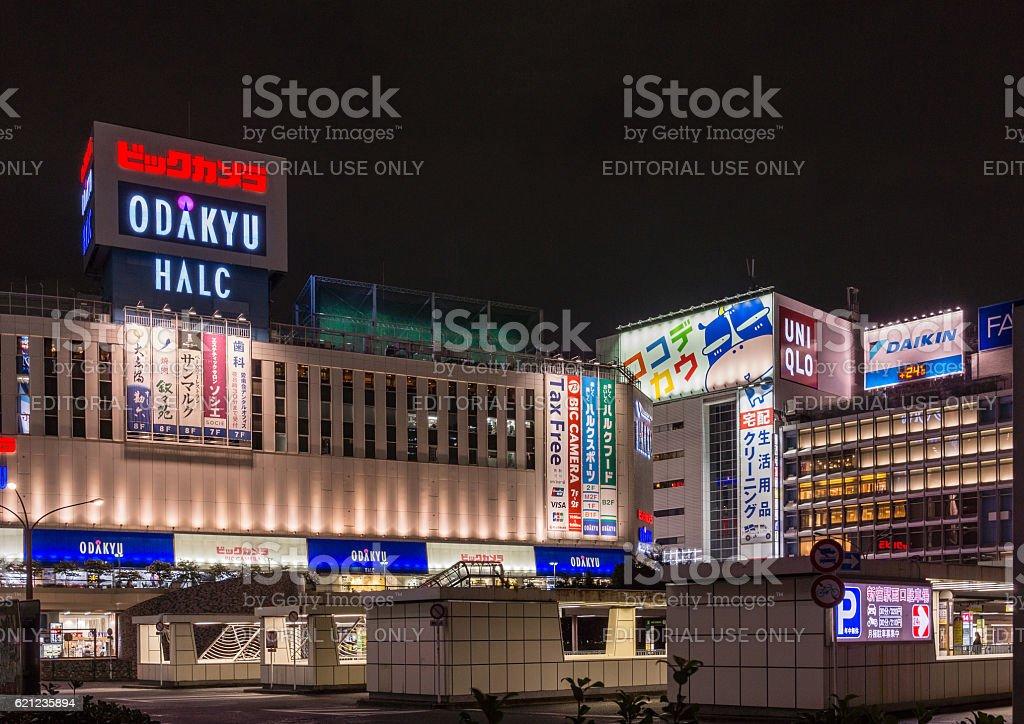 Night photo of Shinjuku square. stock photo