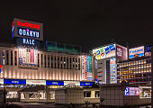 Night photo of Shinjuku square.