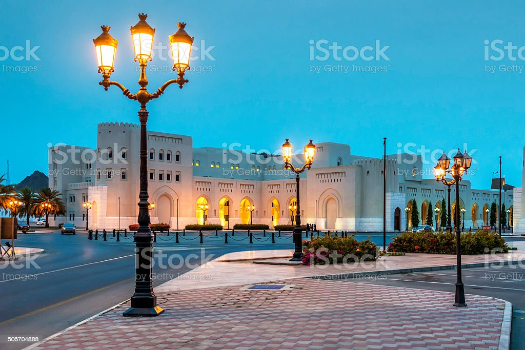 Night scene Muscat stock photo