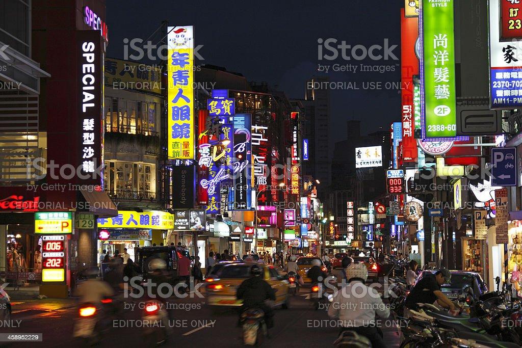 Night Scene royalty-free stock photo