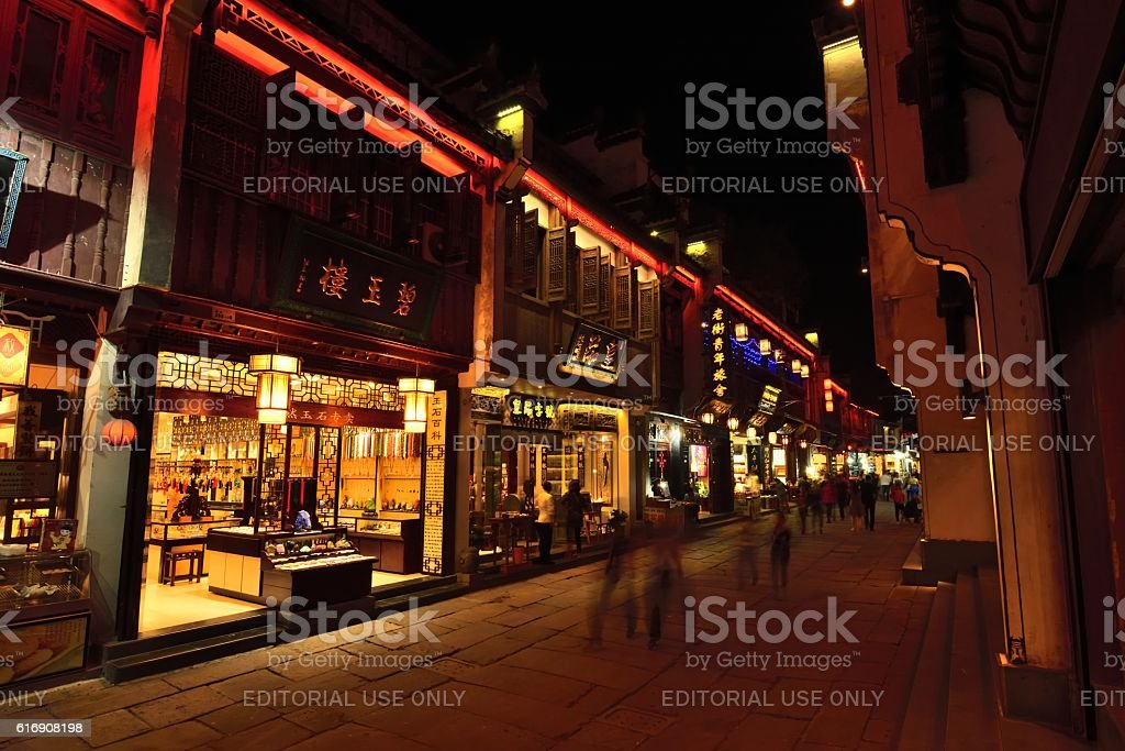 Night scenery of the old street 04 stock photo