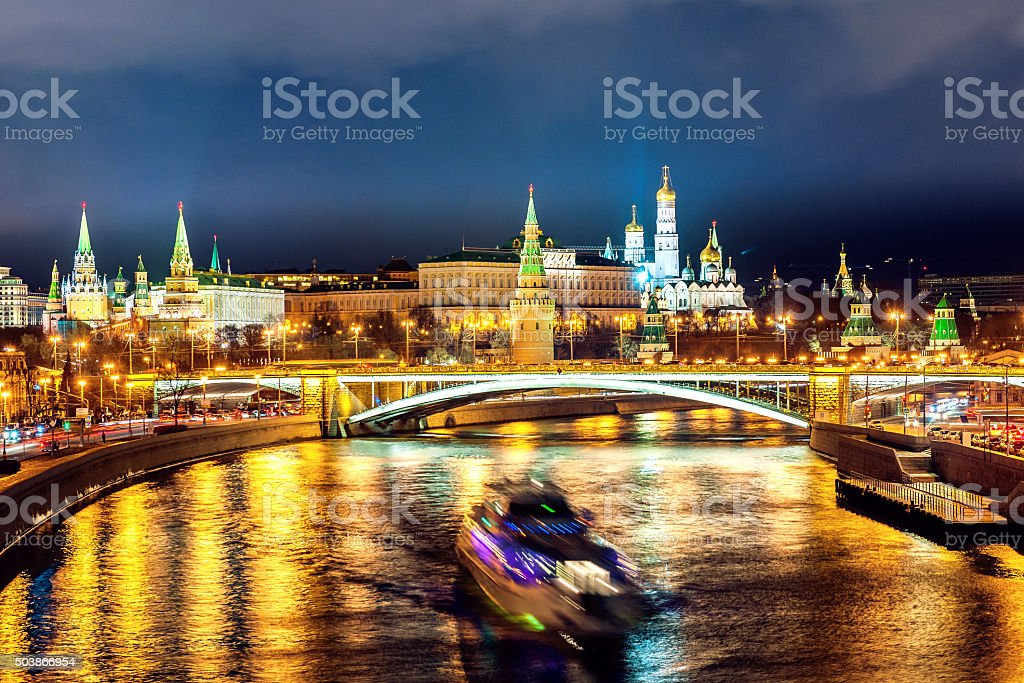 Night View of Moscva River and Kremlin,Moscow, Russia stock photo