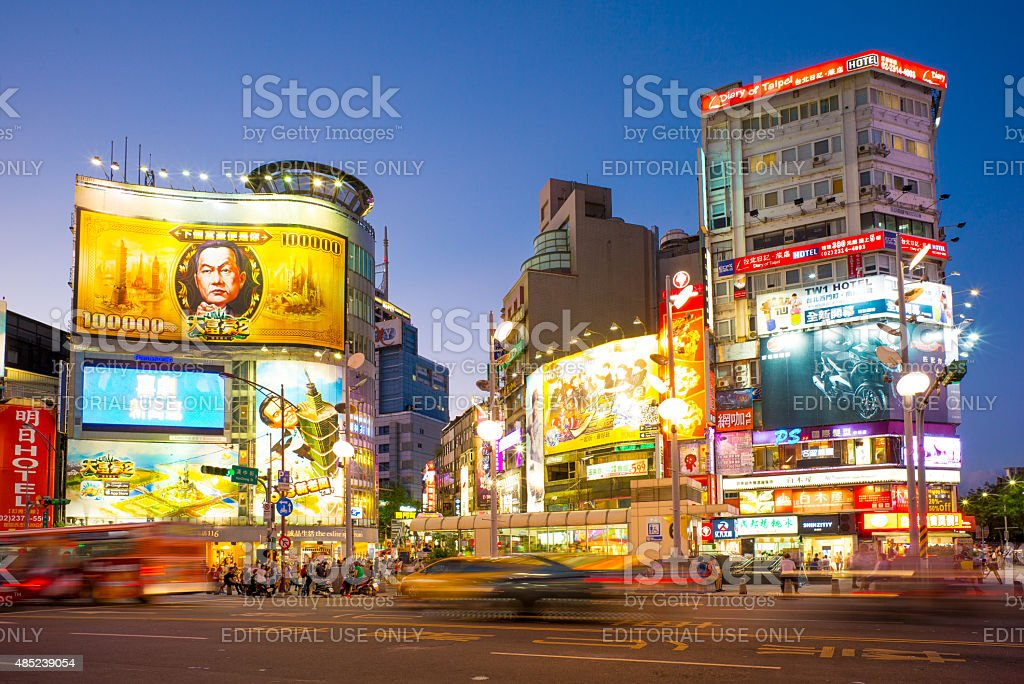 night view of Taipei stock photo