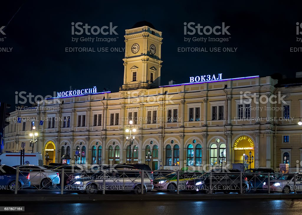 Night view of the building of the Moscow Station stock photo