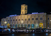 Night view of the building of the Moscow Station