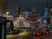 Night view of the Christmas and New Year decoration in