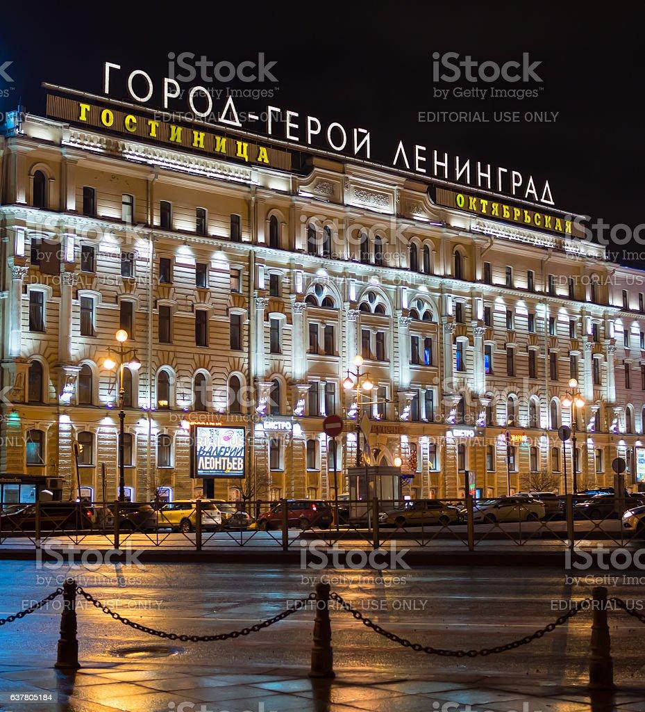 Night view of the hotel 'Oktyabrskaya' stock photo