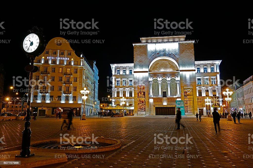 Night view of the illuminated Opera building stock photo