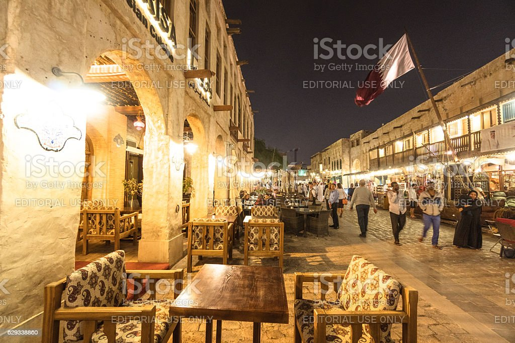 night view of the souq waqif in Doha stock photo