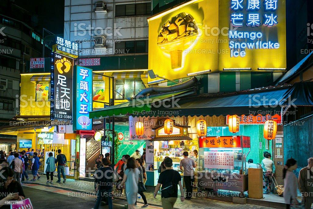 night view of Yong kang Street Night Market stock photo