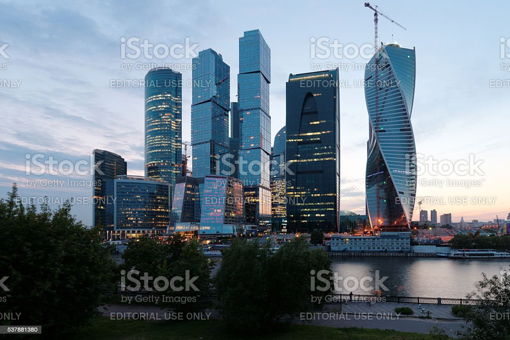 Night view to Moscow city stock photo