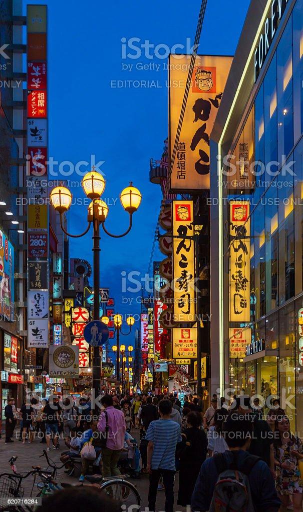 Nightlife and Neon Signs in Dotonbori, Osaka, Japan stock photo