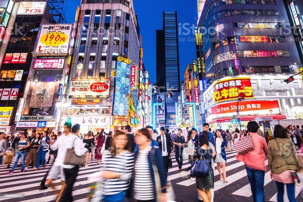 Nightlife in Shinjuku area, Tokyo, Japan stock photo