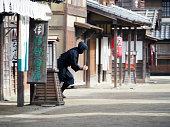 Ninja, Runing