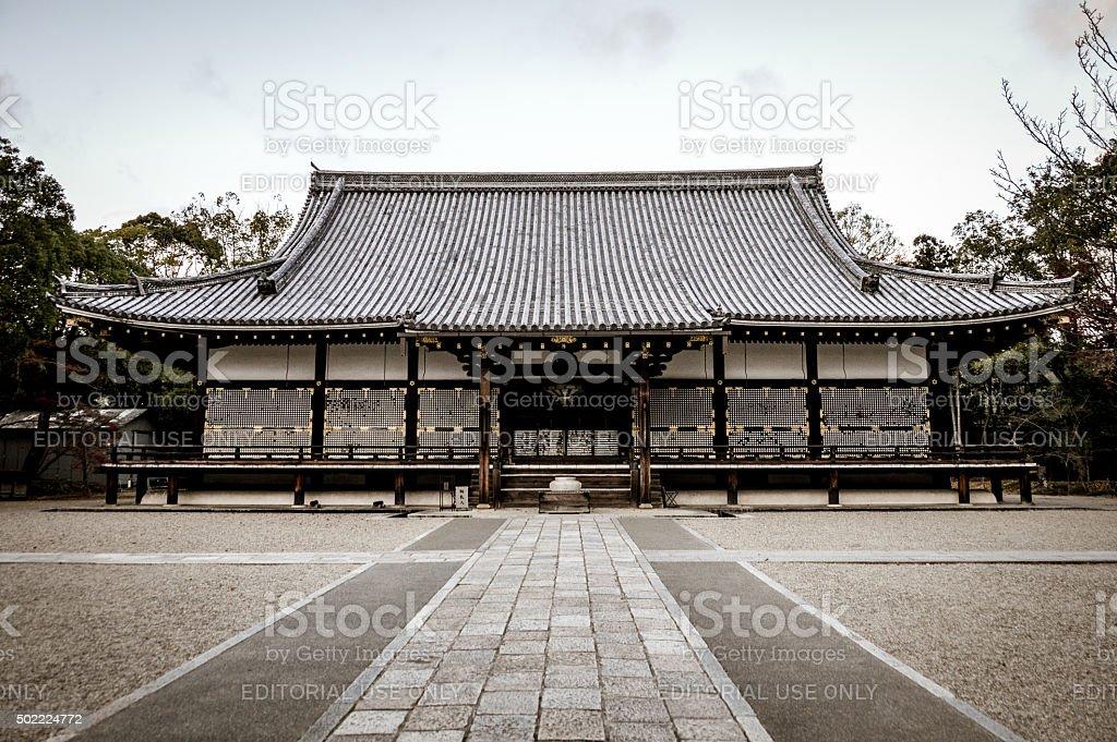 Ninna-ji Temple in Kyoto, Japan stock photo
