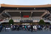 Nippon Budokan in Tokyo, Japan