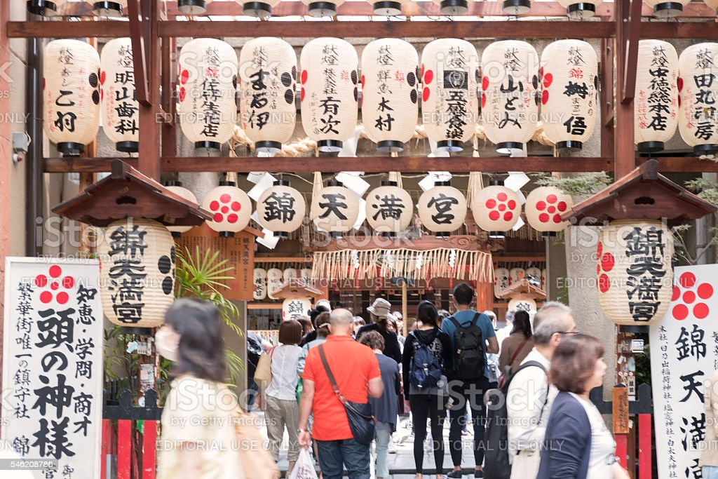 Nishiki Market, Crowds of Shoppers and Tourists Walk Through Entrance stock photo