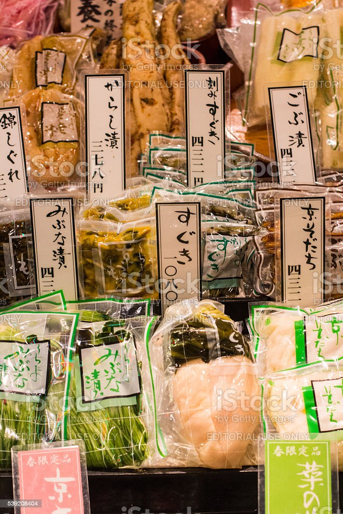 Nishiki Market in Kyoto, Japan stock photo