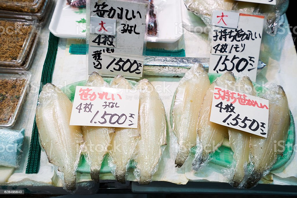 nishikimarketFish_5 stock photo