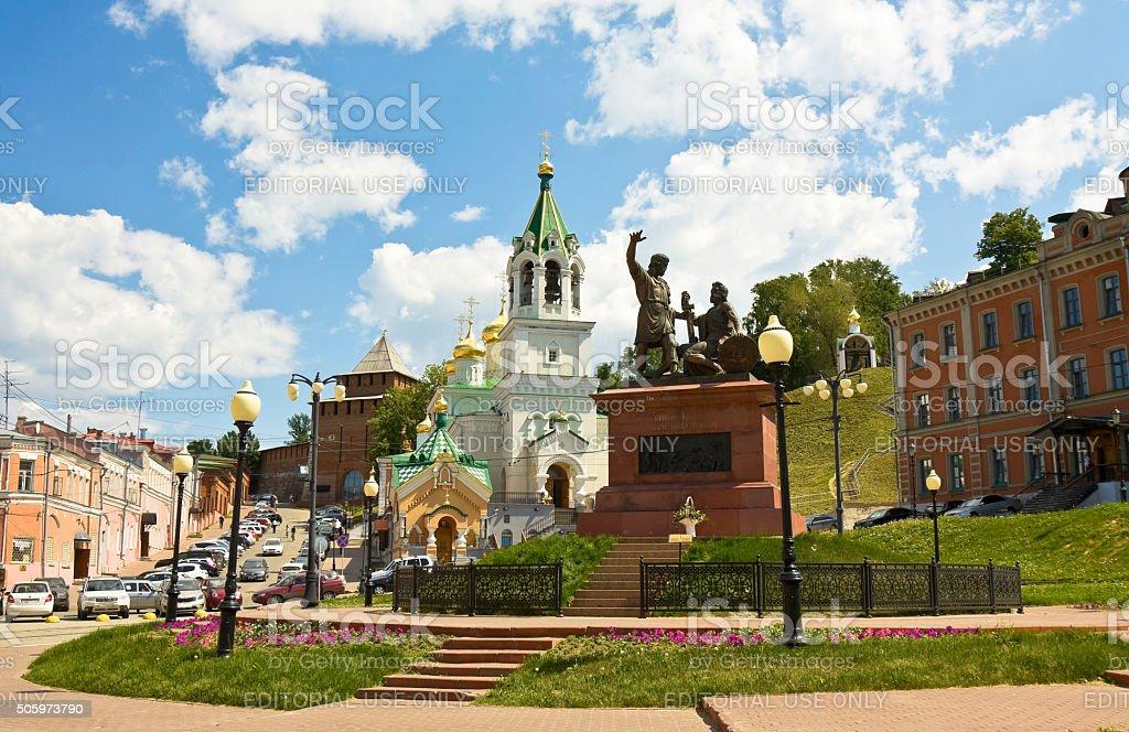Nizhniy Novgorod, Russia stock photo