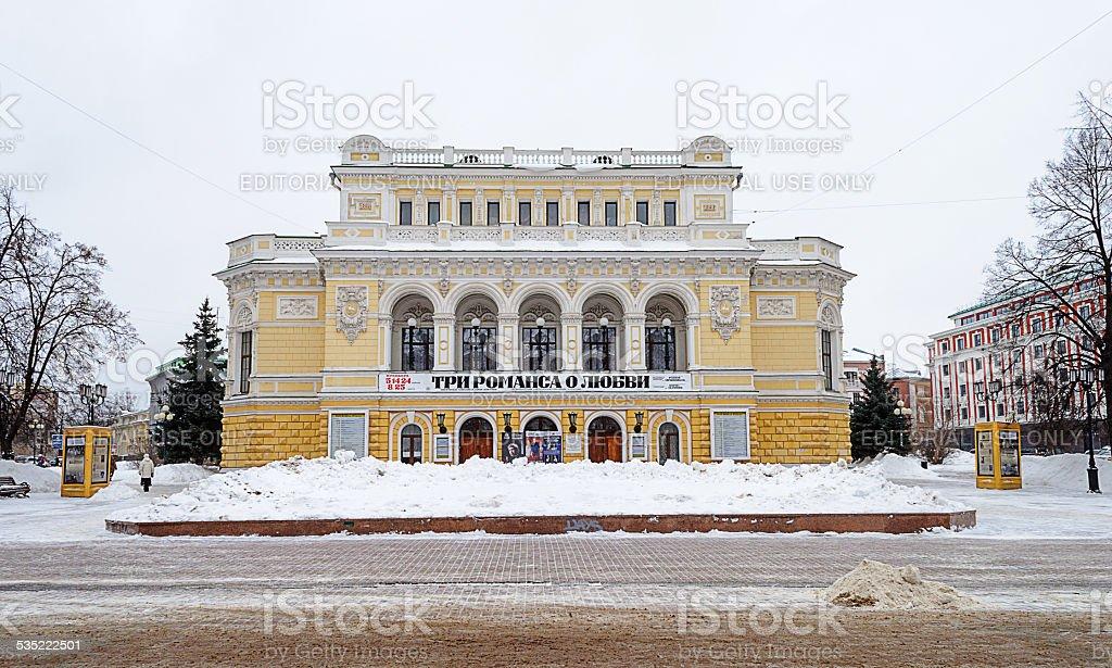 Nizhny Novgorod, Russia - Drama Theatre named after Gorky, winter stock photo