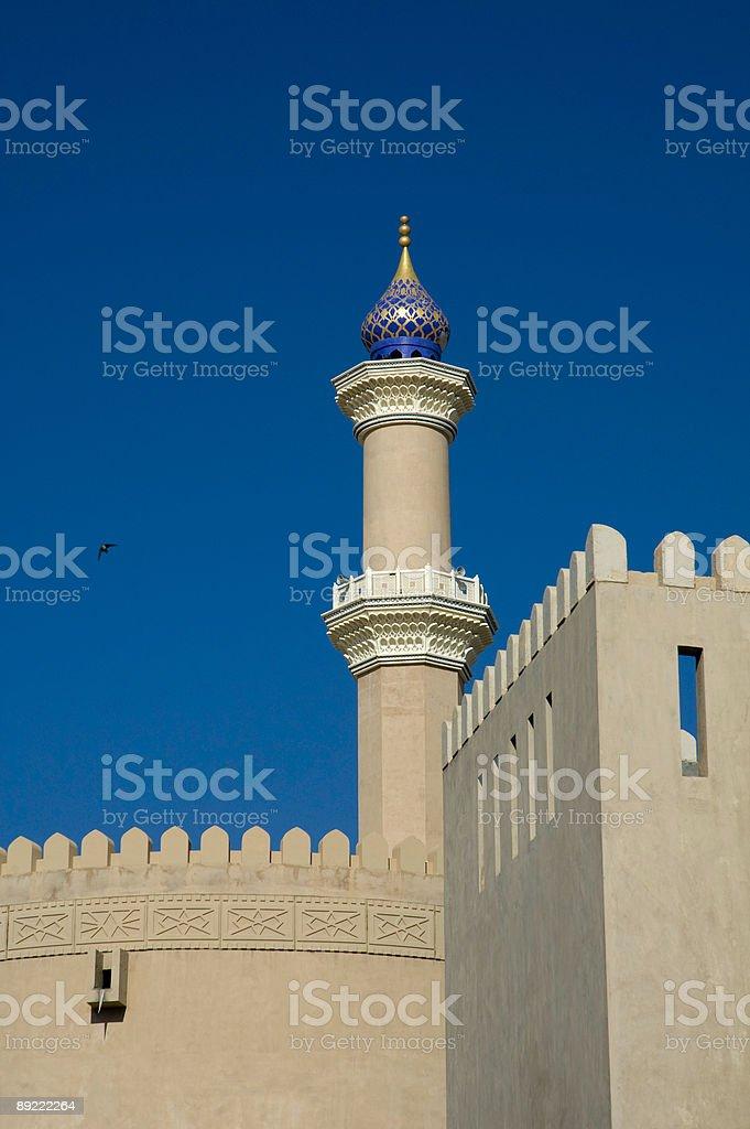 Nizwa Fort Minaret royalty-free stock photo
