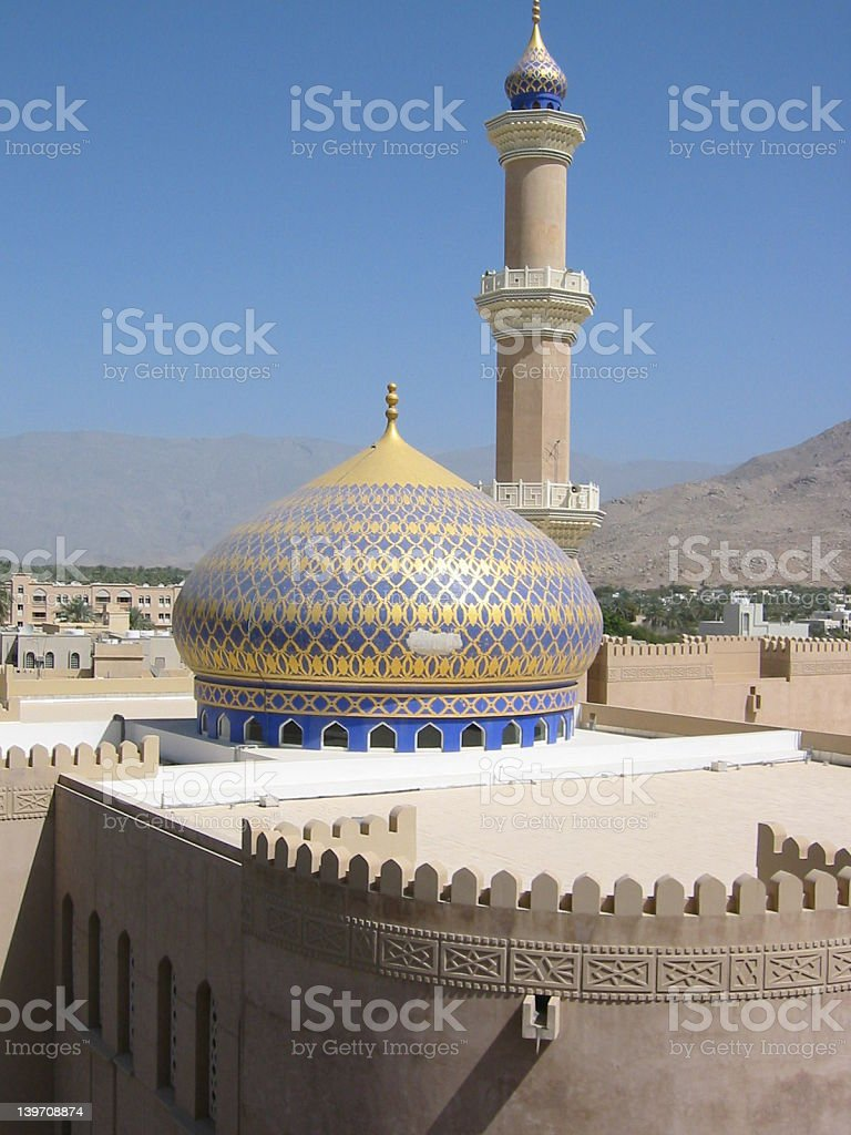 Nizwa Fort royalty-free stock photo