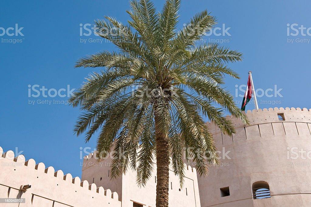 Nizwa, Oman stock photo
