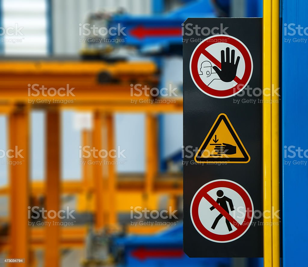 No access sign while machine is working stock photo