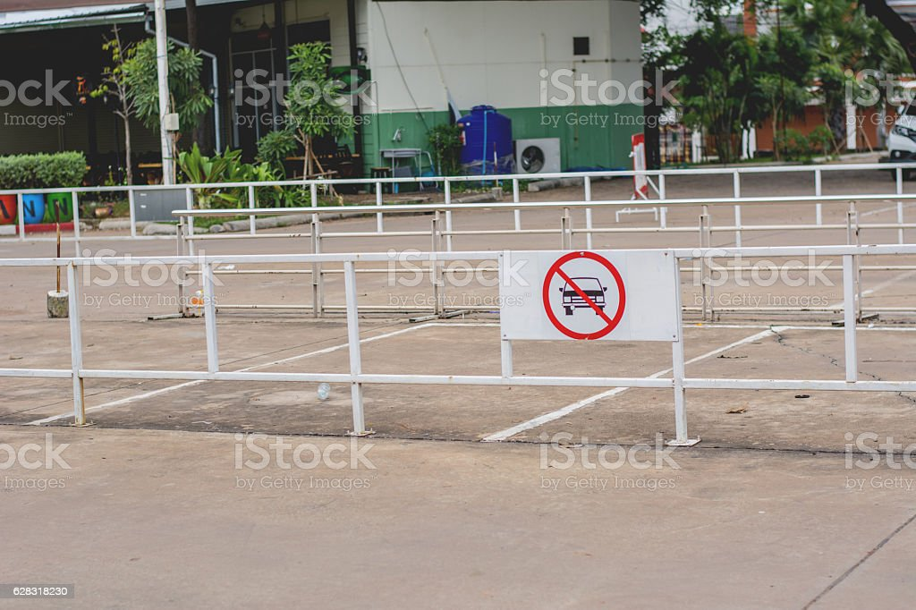 No car sign in the park. stock photo