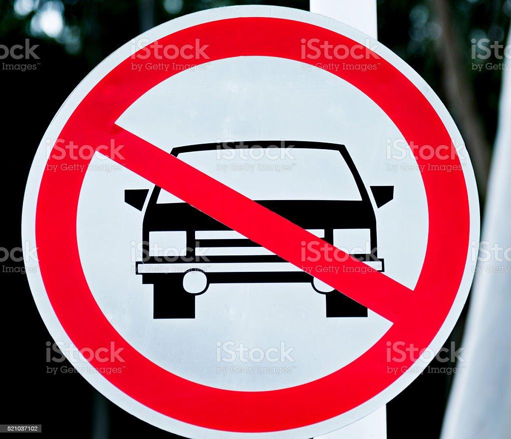 No car sign stock photo