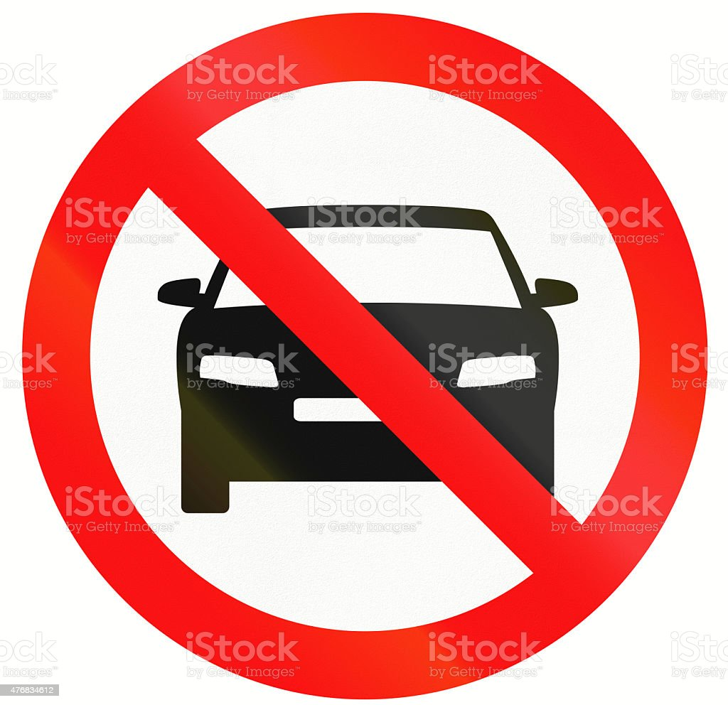 No Cars in Indonesia stock photo