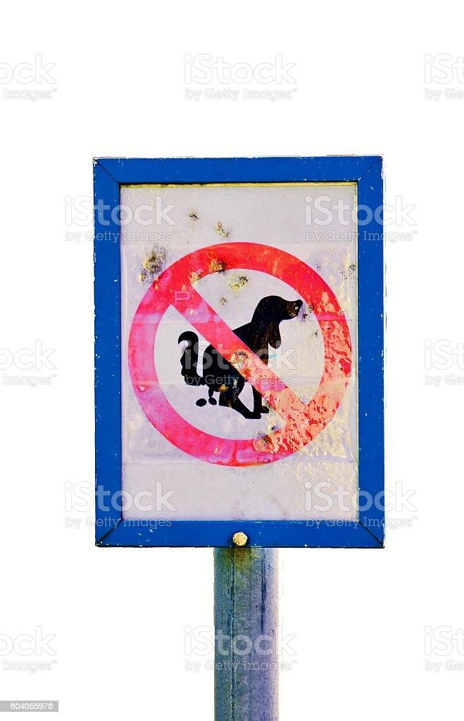 No dog poop sign stock photo