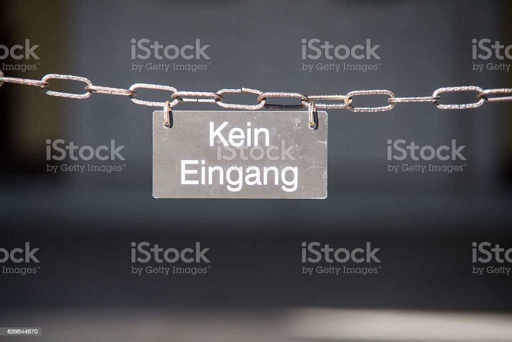 Kein Eingang stock photo