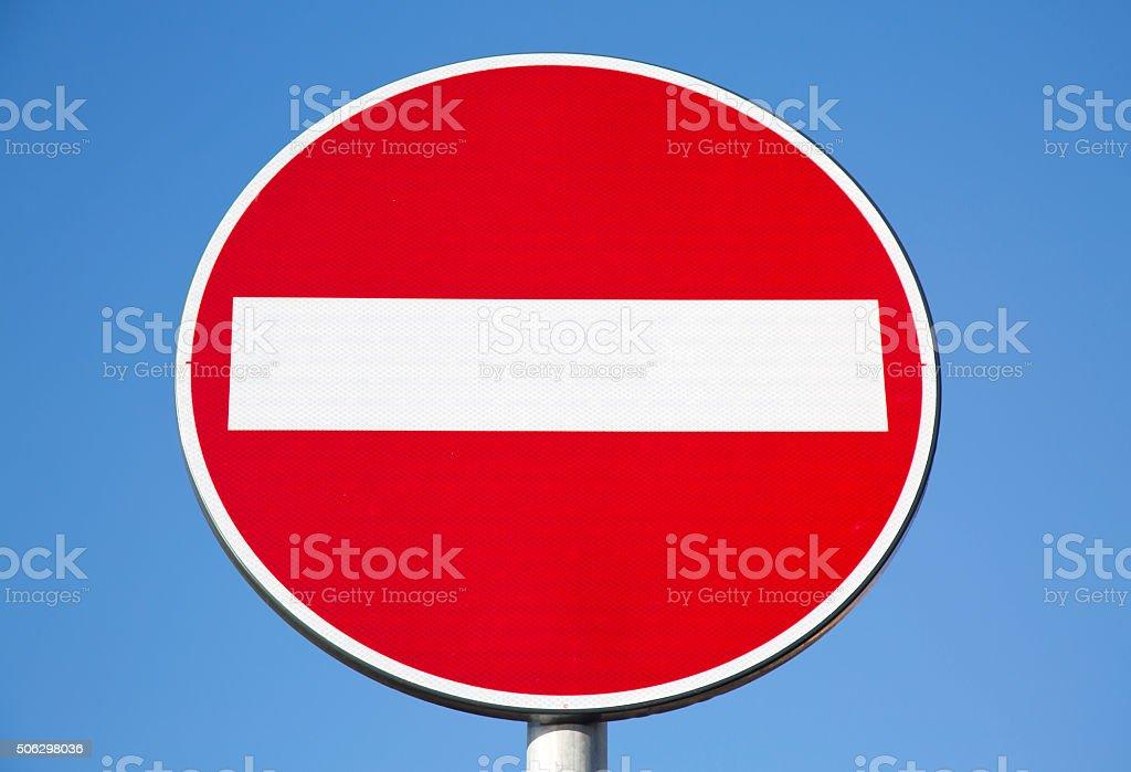 No entry signal stock photo