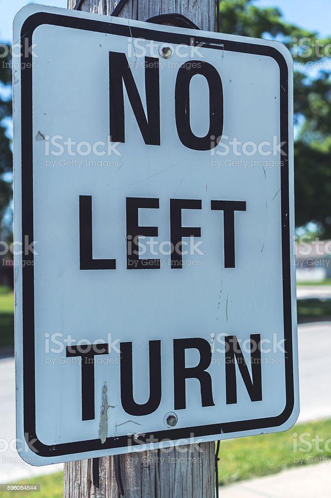 No left turn stock photo