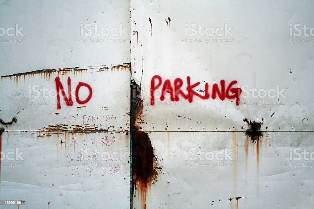 no parking stock photo