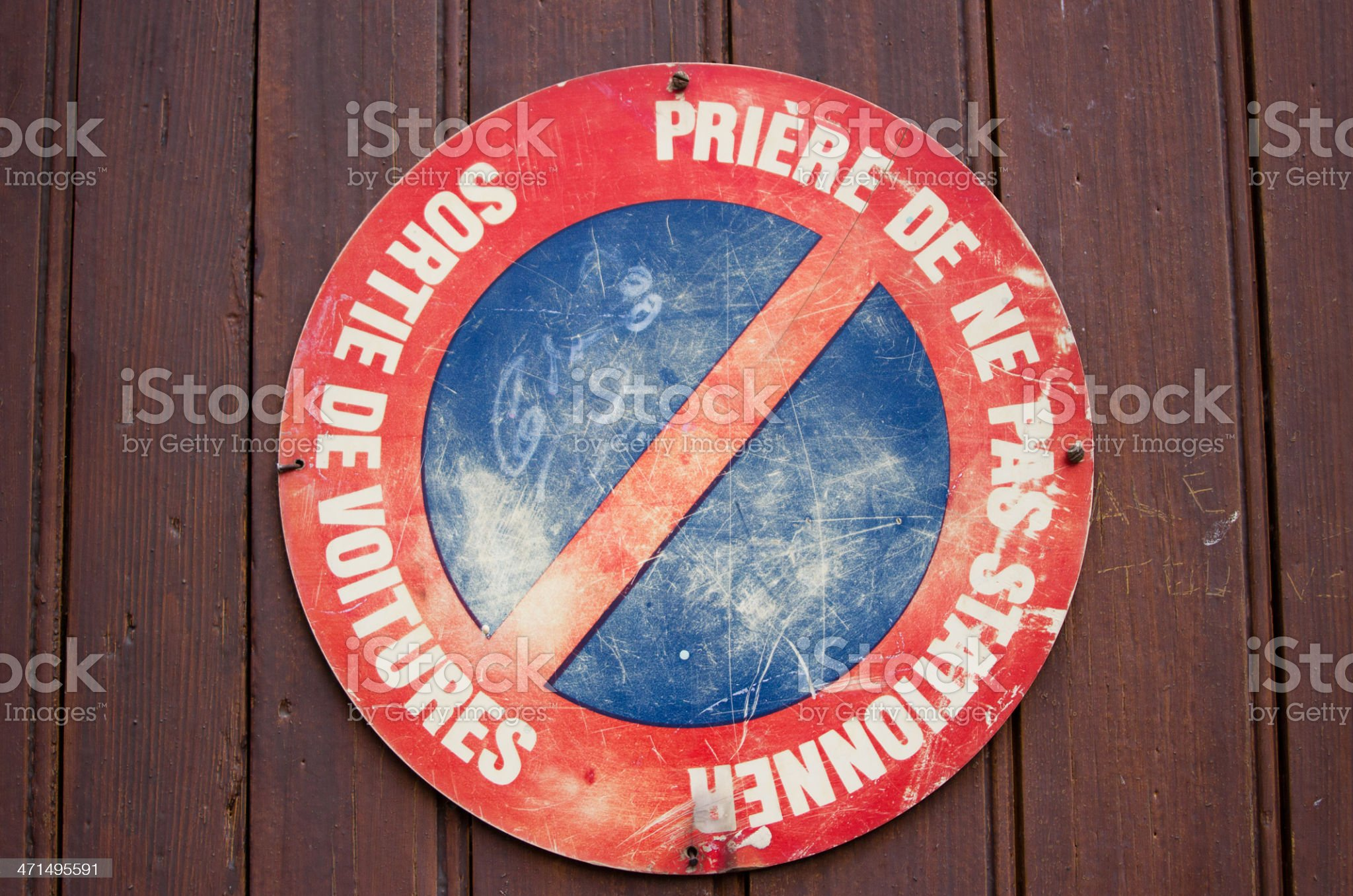 'No Parking' sign in France royalty-free stock photo
