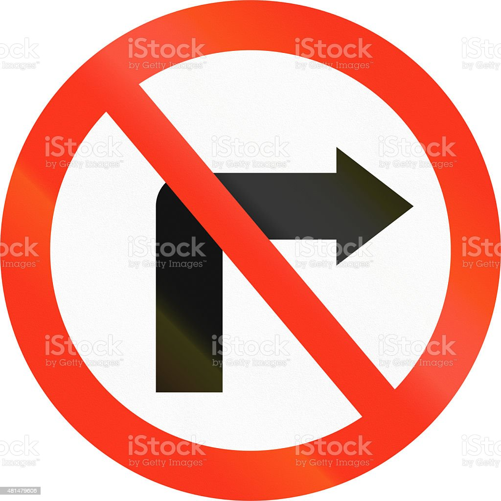 No Right Turn in Bangladesh stock photo