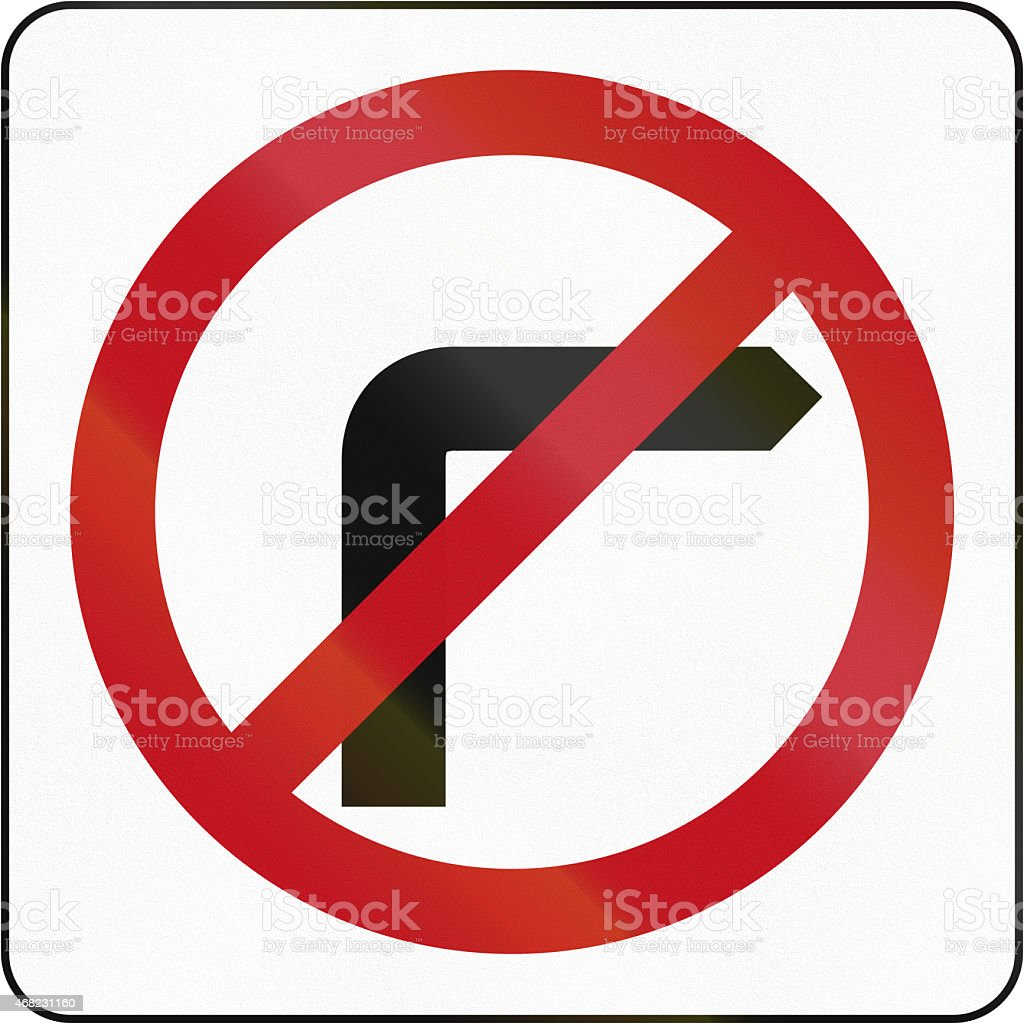 No Right Turn in Brunei stock photo