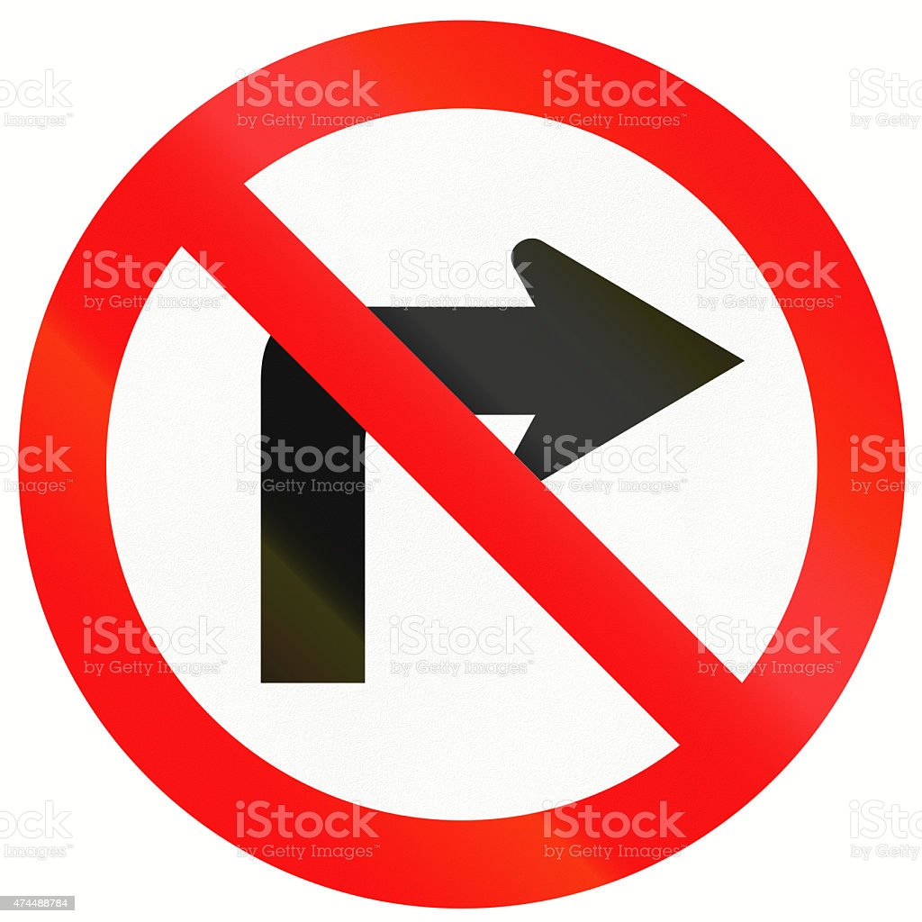 No Right Turn in Indonesia stock photo