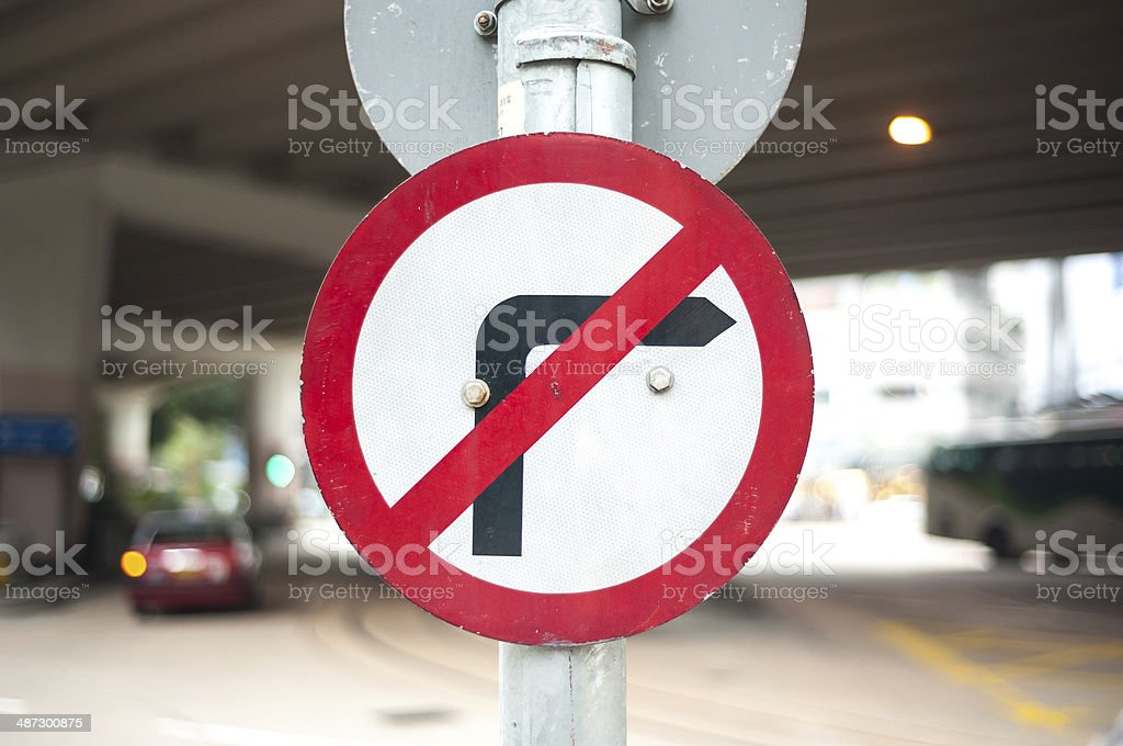 No right turn sign on a Hong Kong street stock photo