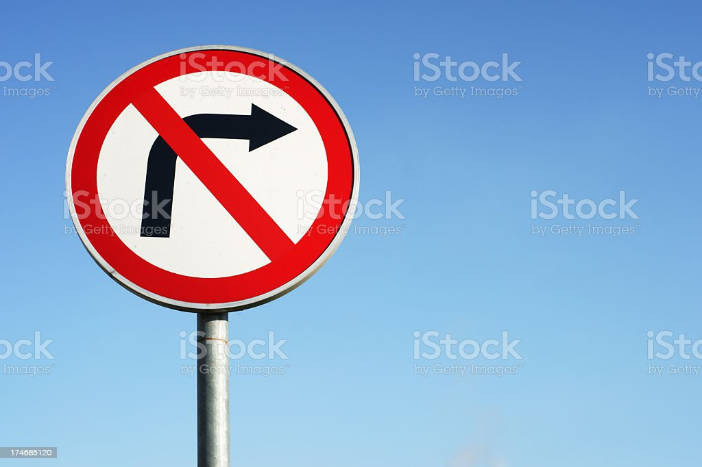 A no right turn sign under blue clear sky with copy space stock photo