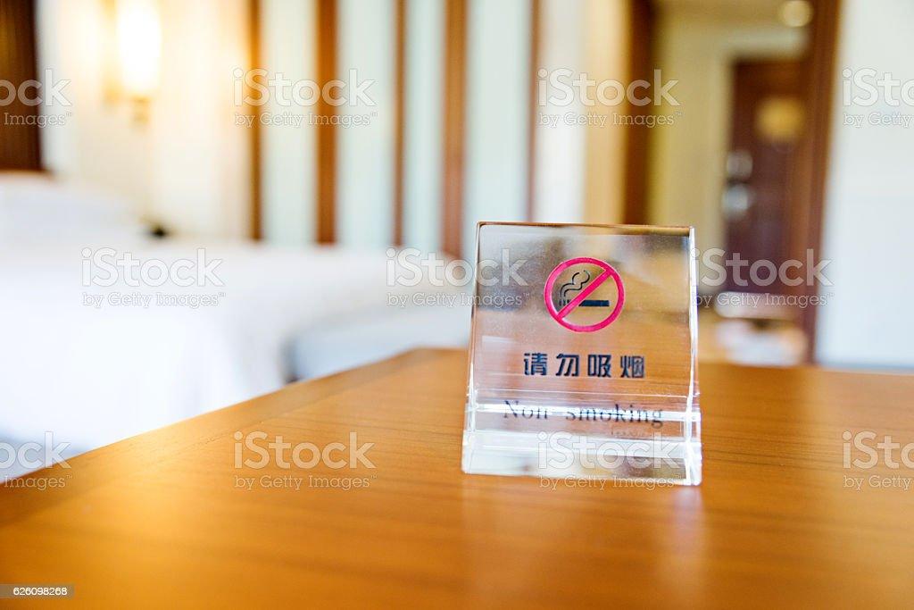 No smoking sign on table stock photo