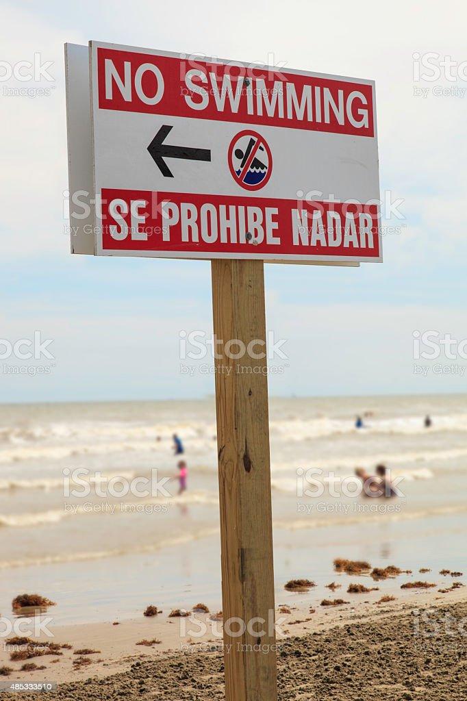No Swimming stock photo