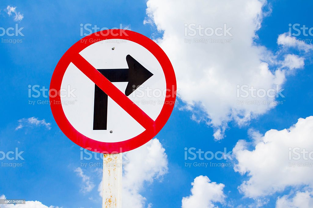 No turn right traffic sign stock photo