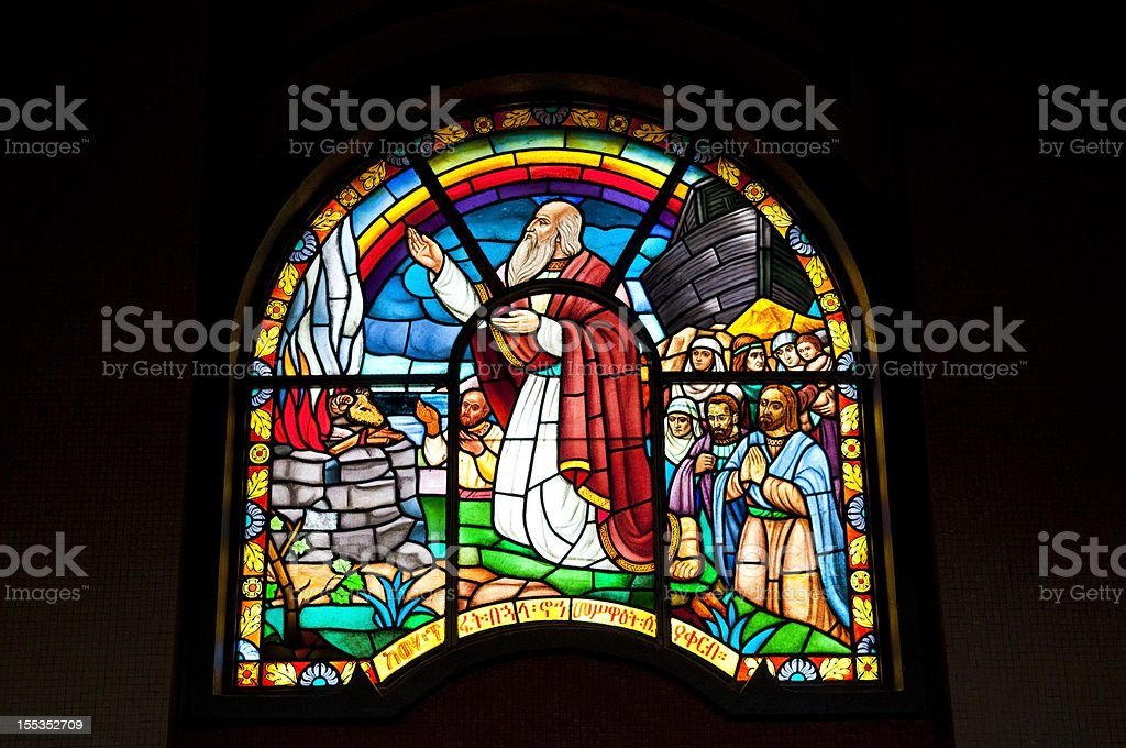 Noah and the Ark in stained glass stock photo