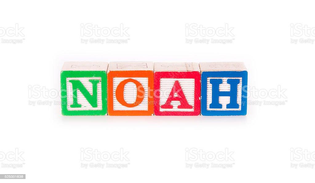 Noah stock photo