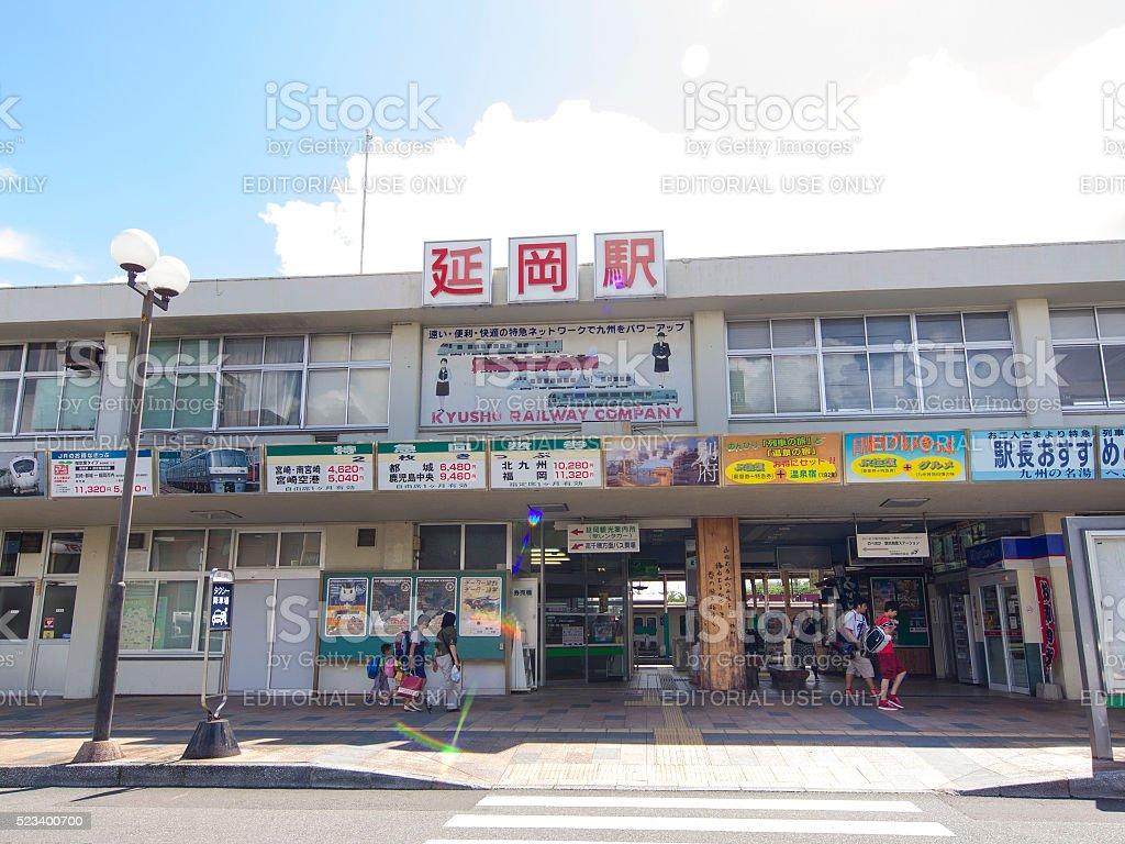 Nobeoka train station on Kyushu, Japan. stock photo