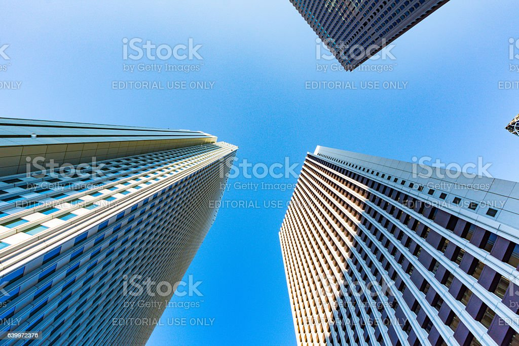 Nomura Building, Sompo Japan Building and Shinjuku Center Building stock photo